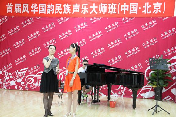 風華國韻音樂藝考音樂學專業介紹