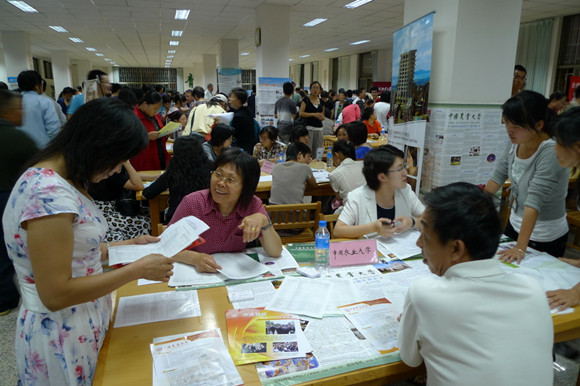 2013年艺考生必看:志愿填报方式和技巧
