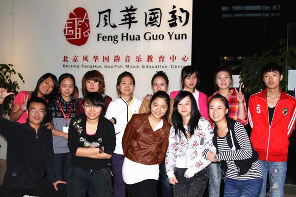風華國韻聲樂高考培訓的服務流程及教學優勢