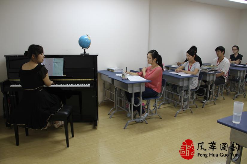 音乐教育中心简介