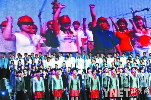 千名进京务工青年人民大会堂观看演出