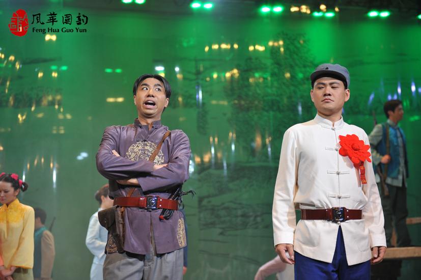 小二黑結婚 在國家大劇院上演