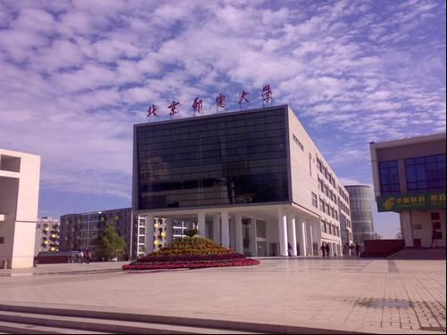 北京邮电大学2011年艺术特长生招生简章