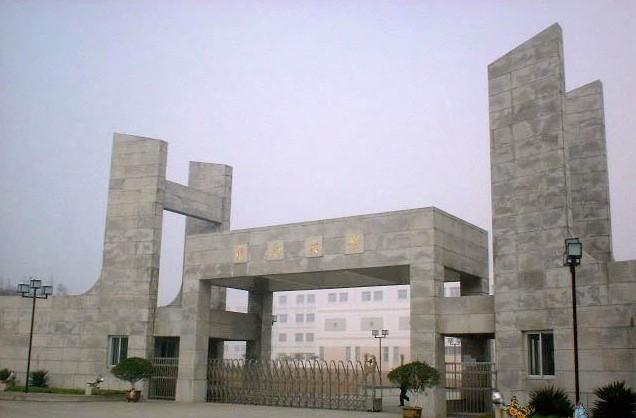 东南大学2010年艺术类专业招生简章