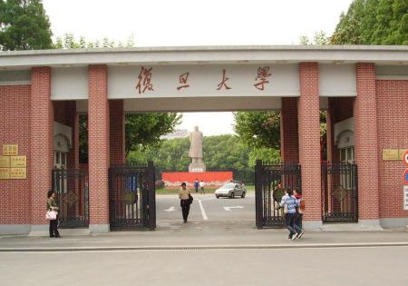 复旦大学2010年艺术特长生选拔测试方案