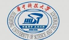 华中科技大学2011年艺术特长生选拔录取办法