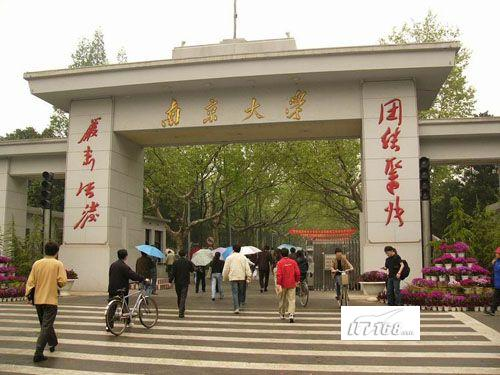 南京大學2011年藝術特長生招生簡章