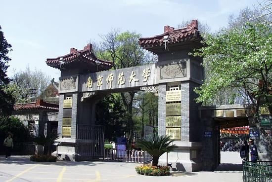 南京师范大学艺术类专业2010年招生简章-台词表演培训