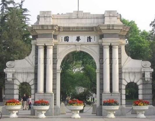 清华大学2012年艺术特长生招生简章