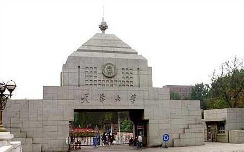 天津大学2011年艺术特长生招生简章