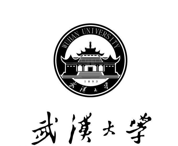 武漢大學2011年藝術特長生招生簡章