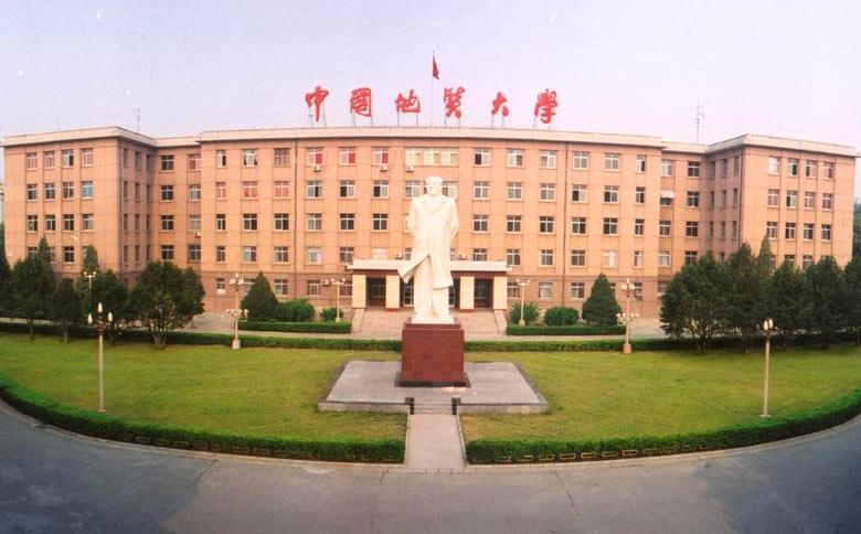 中国地质大学2011年艺术特长生招生简章公布