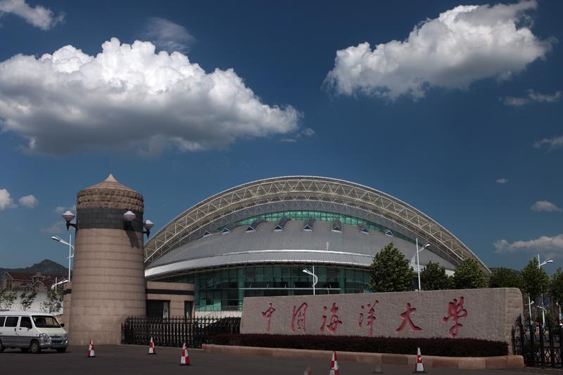 中國海洋大學2010年高水平運動員招生簡章