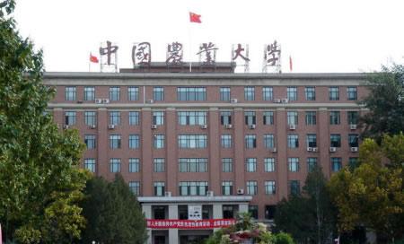 中國農業大學2011年藝術特長生招生簡章