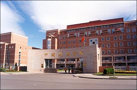 中国戏曲学院2009年招生简章
