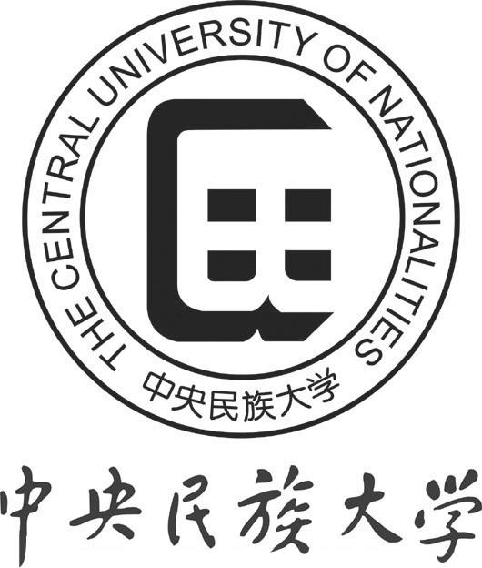 中央民族大学09年本科(音乐类)招生简章