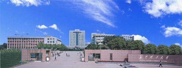 长沙理工大学2013年艺术特长生招生简章