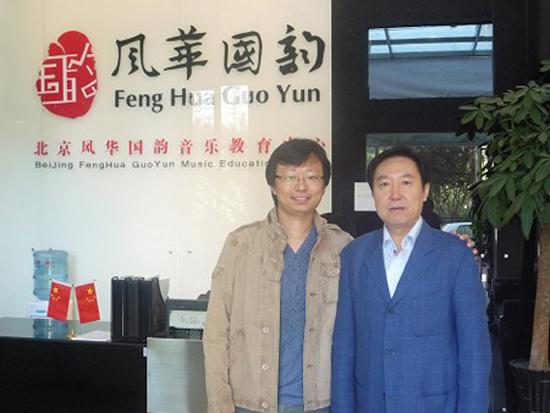 热烈欢迎沈阳音乐学院院长刘辉教授莅临我校指导工作