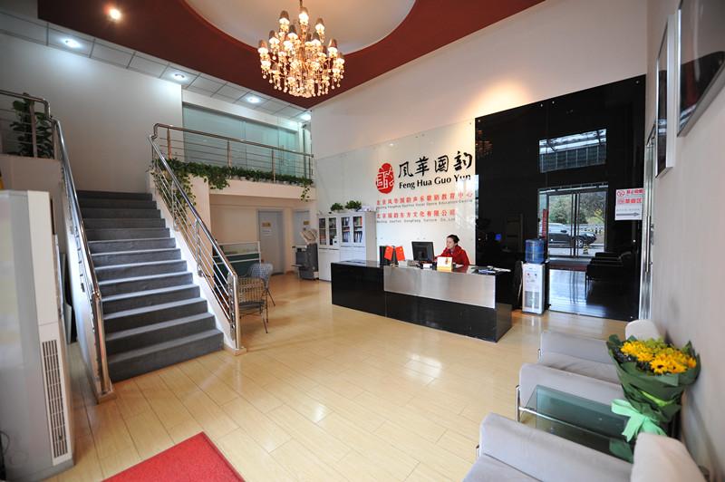 2014年风华国韵音乐学与理论作曲专业高考培训招生