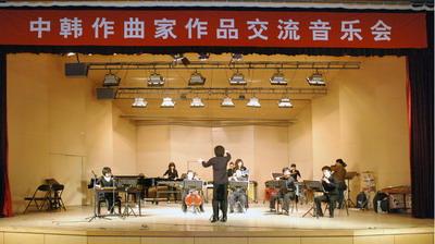 首都师范大学音乐学院2013艺术类招生简章