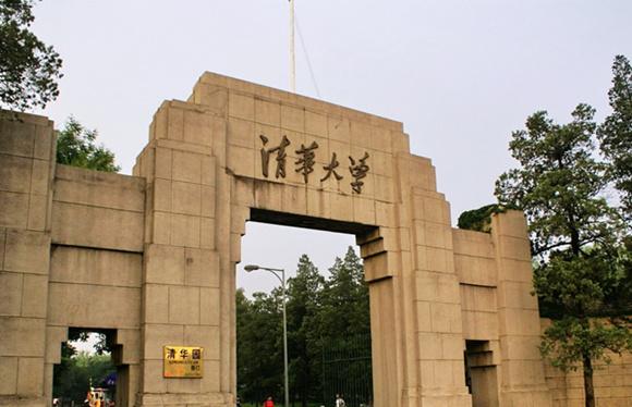 清华大学艺术特长生优惠政策分三类