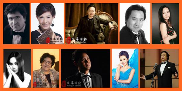 风华国韵2014年音乐高培训班秋季招生火热进行中!