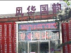北京声乐培训权威机构,声乐教学体系化