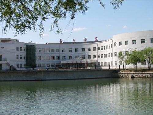 2013年首都师范大学音乐学院录取规定