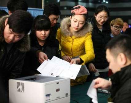 2014年辽宁艺考政策:艺术生文化课分数线稳中有升