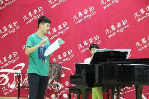 唐山鋼琴哪里教的好?