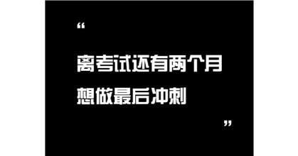 沧州艺考培训哪家强?