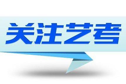 广州艺考培训哪家最好?