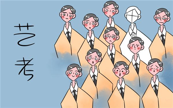 高三艺考培训机构怎么选择?需要注意什么几点?