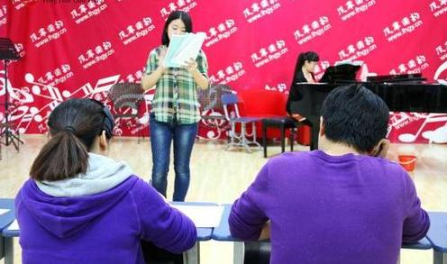 音乐培训大概多少钱一节课?