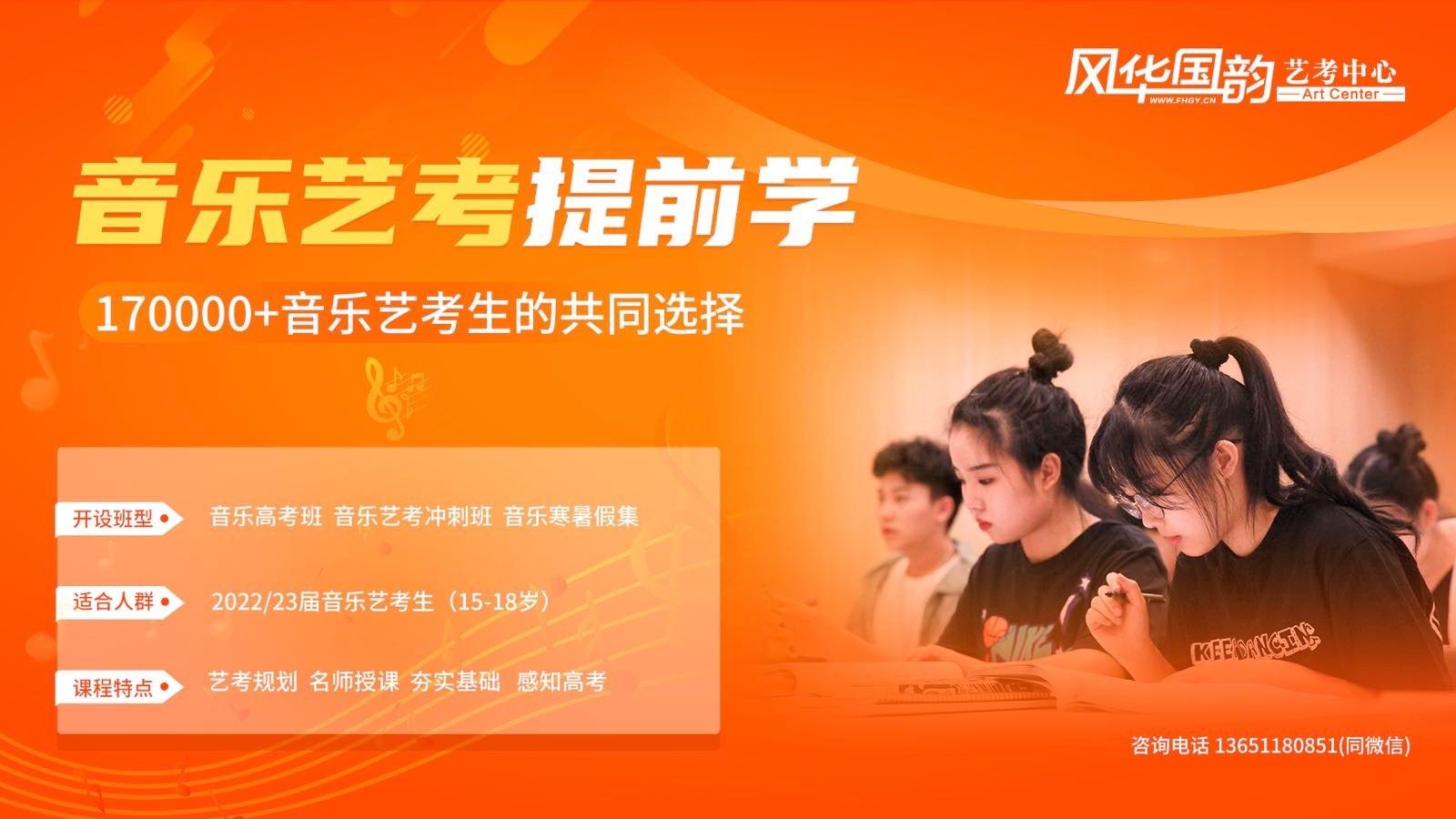 四川音乐艺考培训机构哪家好?