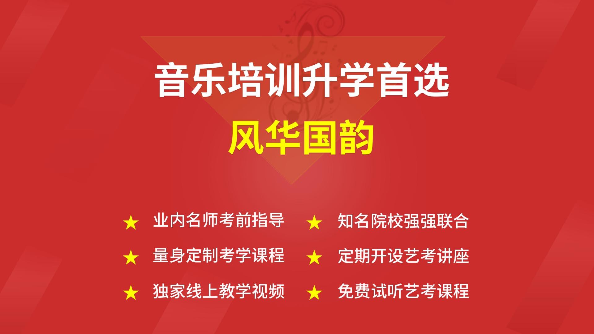 北京藝考培訓學校哪家好呢?
