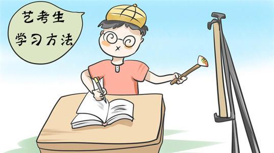 石家庄艺考培训学校哪个好?