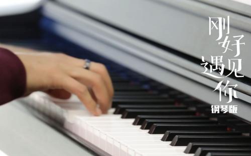 济南学钢琴一般多少钱?收费标准