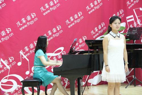武汉哪里学声乐比较好?有谁知道?