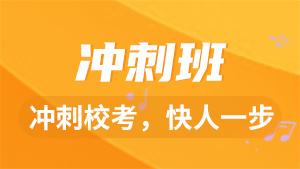 杭州编导培训_影视编导考前培训