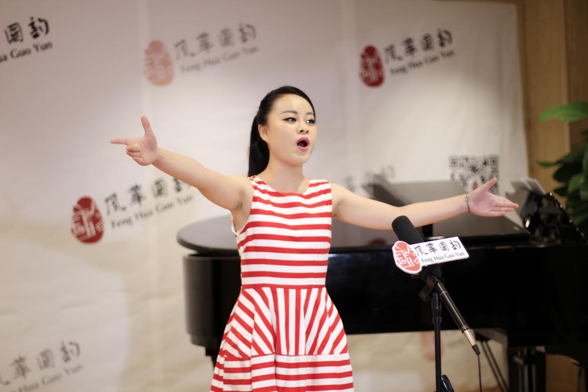 中国音乐学院准新生周紫璇助阵学弟学妹汇报考试