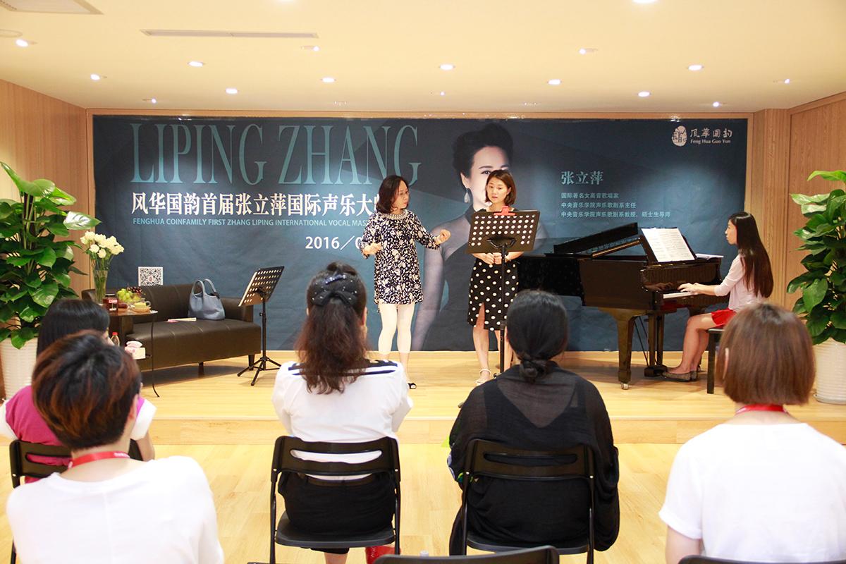 张立萍老师采取多种方法指导大师班学员歌唱