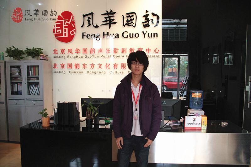 風華國韻學員任飛帆