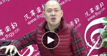 中國音樂學院聲歌系副教授周強蒞臨風華國韻藝術中心拍攝宣傳片