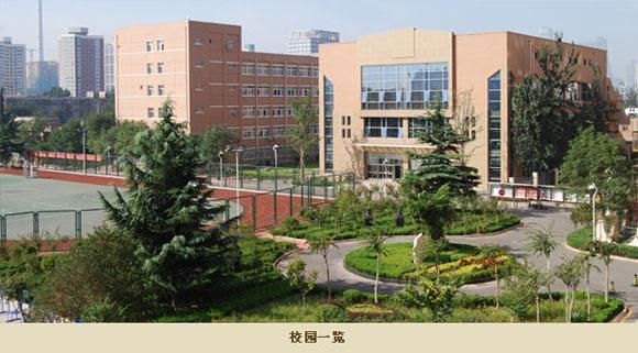 中国音乐学院附中2018年招生简章
