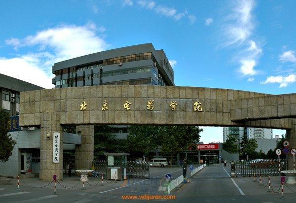 2013年湖南女子學院藝術類招生簡章