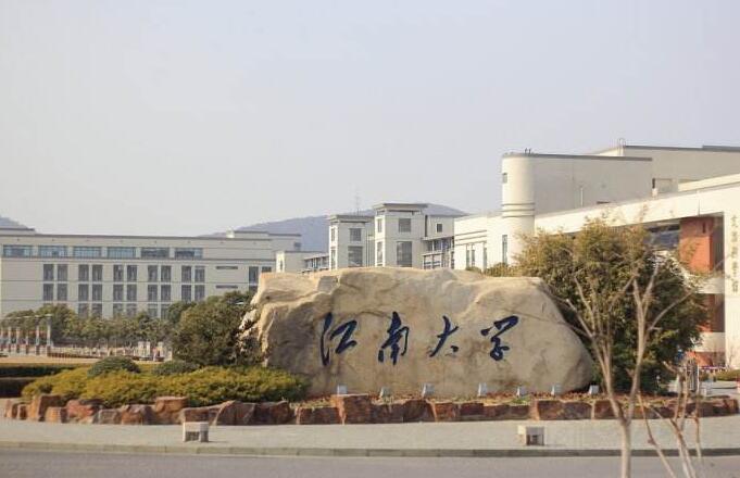 北京师范大学2014年艺术类本科招生简章
