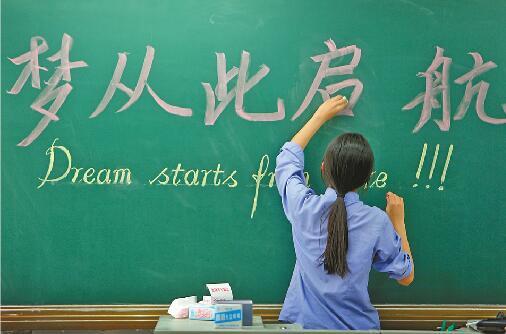 快樂源于此—北京國韻之音學員歡樂谷之旅