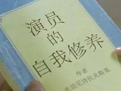 风华国韵影视表演暑期预科班即将开班啦!圆你一个表演梦!
