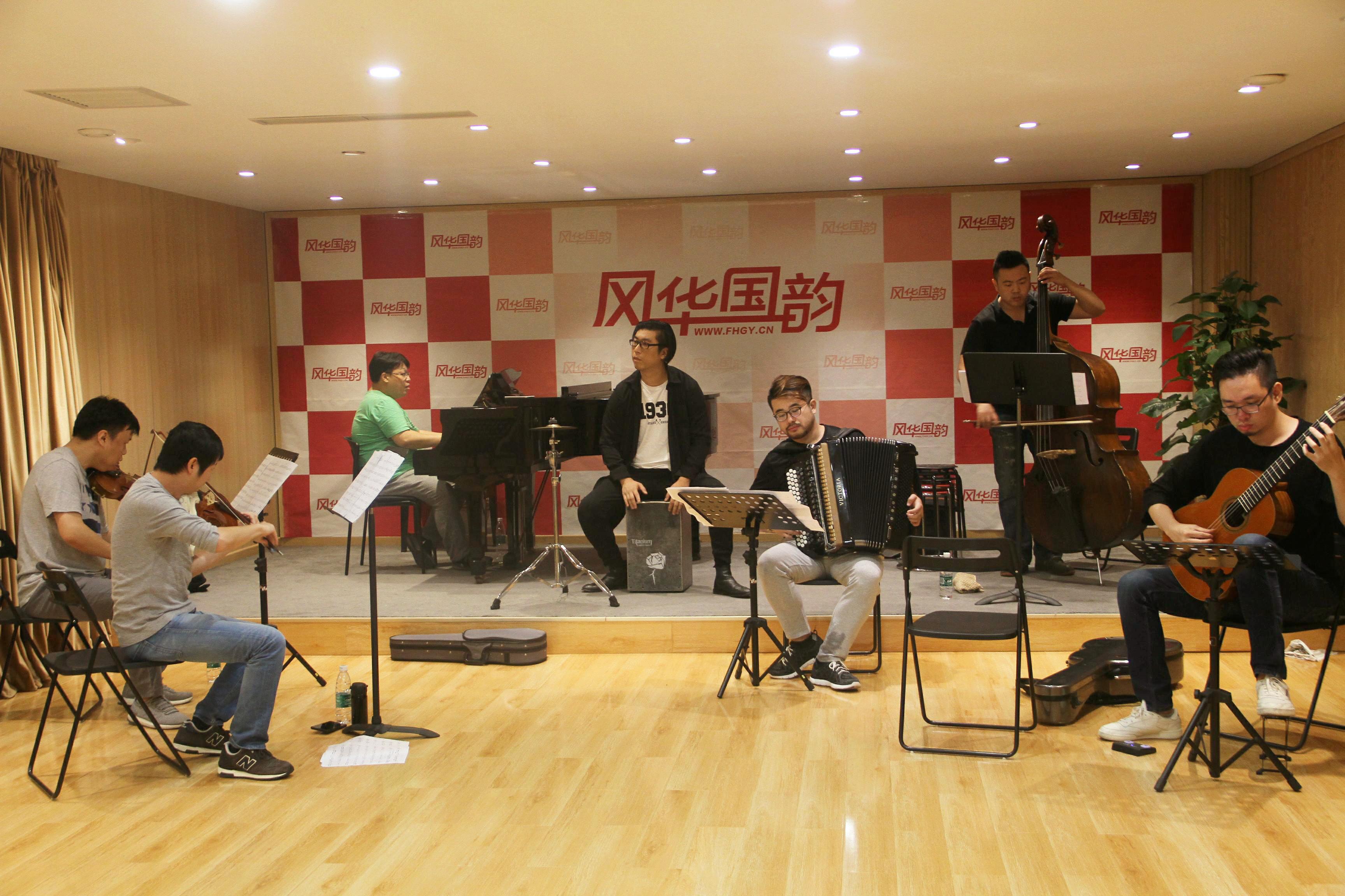 """中国著名SOUL""""灵魂""""室内乐团于风华国韵排练厅紧张排练中,目测要火啊!"""
